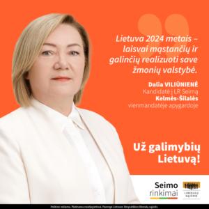 Dalia Viliūnienė