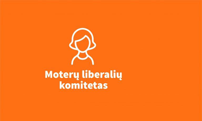 Moterų liberalių komitetas