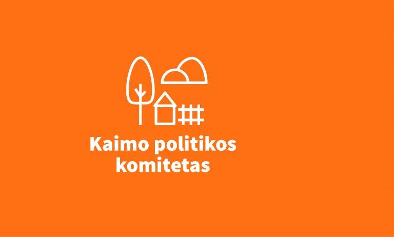 Kaimo politikos komitetas