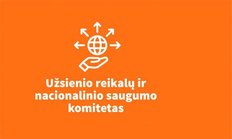 Užsienio reikalų ir nacionalio saugumo komitetas