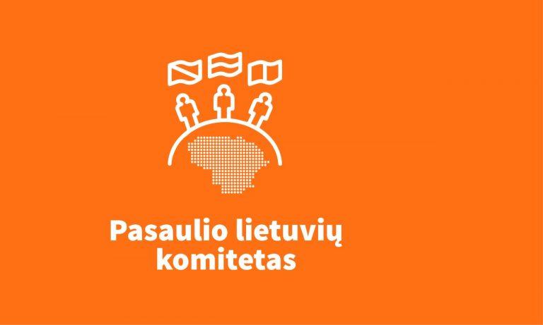 Pasaulio lietuvių komitetas